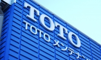 TOTOメンテナンス(横浜市港北区、2018年2月18日)